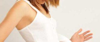 15 признаков того, что Вы беременны 15 признаков того, что Вы беременны 15 признаков того, что Вы беременны 15 priznakov chto wi beremenny 330x140