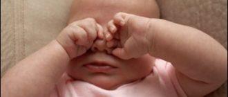 Гноящиеся глаза новорожденного Гноящиеся глаза новорожденного Гноящиеся глаза новорожденного gnoyashhiesya glaza novorozhdennogo 001 330x140