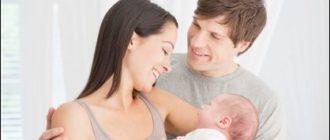 Советы молодым родителям Советы молодым родителям Советы молодым родителям sovety molodym roditelyam 001 330x140