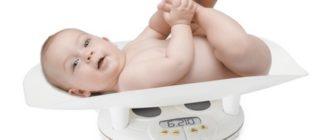 Вес новорожденного ребенка Вес новорожденного ребенка Вес новорожденного ребенка ves 003 330x140